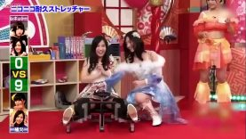 Another WTF Japanese game show   Spread Your Legs