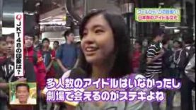 [Japan]  Full length TV shows Indonesia introduction was broadcast in Japan Osaka