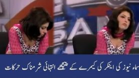 Insult on Live TV Show And Bloopers Compilation From Pakistan