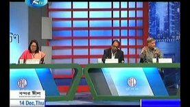 Bangla Talk Show Today Gol Table 14 December 2017  BD TV Shows
