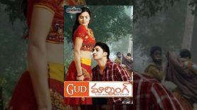 Good Morning    2014 Latest Telugu Full Movie    1080p Full HD    Virat Vellanki, Prakruthi